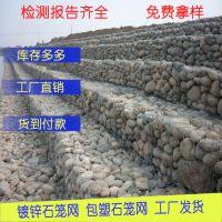 机械编织六角石笼网 镀锌石笼网厂家 河道石笼生产商