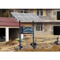 安徽宝绿加工定制污水处理设备厂供应太阳能污水处理机