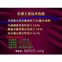 中西dyp 光谱测量型微弱化学发光与生物发光测量仪 型号:GW05-BPCL-2库号:M330493
