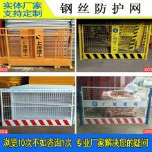 中山临时施工围栏价格 潮州基坑隔离护栏厂家 临边防护栏