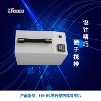 美容仪冷水机@北京小型冷水机@小型冷水机生产厂家