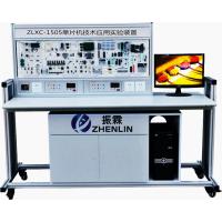 ZLXC-1505 单片机技术应用实验装置 上海振霖