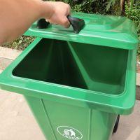 带轮垃圾桶室外环卫垃圾箱塑料果皮箱