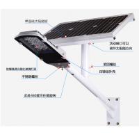 新思路-农村室外专用大刀臂太阳能路灯30W新农村专用太阳能路灯