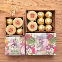 广州糖果包装彩盒,包装纸盒,纸盒印刷设计报价