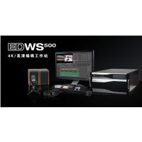 传奇雷鸣 EDWS500 高清编辑工作站非线性编辑系统 演播室