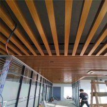 供应热转印木纹铝方通 室内天花吊顶铝天花铝方通厂家直销