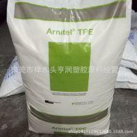 高性能TPEE海翠料 40D 荷兰 耐高温 高抗冲 90度 注塑级TPEE EM400-BP
