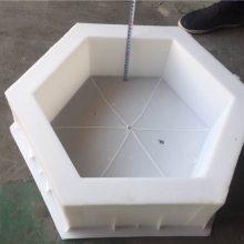 河北飞皇六角护坡砖模具,实力打造优品质产品