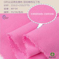 厂家直销再生棉布GRS认证80*34再生棉布双经单纬马丁布箱包手袋布
