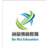 尚品博睿(北京)教育咨询有限公司