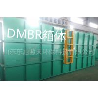 DMBR无纺滤布动态膜,处理后的水100%达国标!