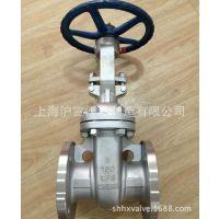 上海沪宣 美标闸阀 Z41H-150LB DN200