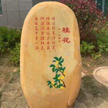 台州黄蜡石多少钱一吨 景观黄蜡石市场价 刻字黄蜡石产地直销