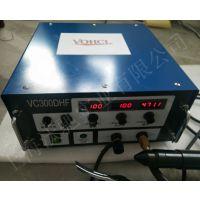 丽水铸造厂专用修补焊机冷焊机vohcl