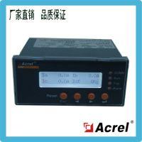 安科瑞模块化智能电动机保护器 ARD2L-6.3/C 带有485通讯