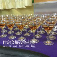 浦东庆典用品租赁 酒杯租赁 桌椅租赁 上海佳宗供