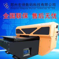 宏扬科技提供全新A2uv平板打印机打印适用于各种光盘相片等
