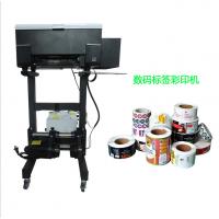 彩色数码标签打印机UV标签机全自动喷绘特殊标签材料打印机