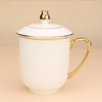 45%骨瓷会议盖杯带盖茶杯 陶瓷办公水杯 镶金商务礼品杯 定制LOGO
