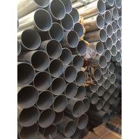 云南昆明Q235热镀锌钢管价格/规格DN15-300mm