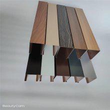 铝方通 木纹铝方通 全国铝方通生产厂家