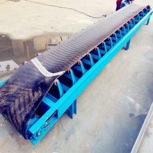 [都用]白水泥装车输送机 装修材料输送机 定做移动式皮带机