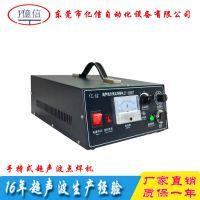 亿信供应东莞 深圳手持式超声波焊接机 超声波手焊机 便携式超声波点焊机