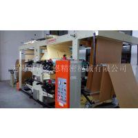 神之恩SZN-800 4色层叠式卷筒柔印机 制袋印刷设备 印刷机