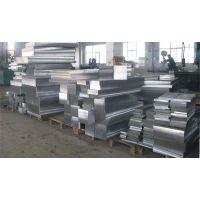 中益廷供应40Cr模具钢板/易加工成型优特钢