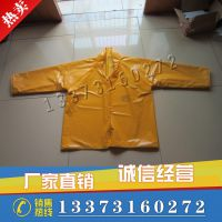 树脂绝缘衣  日本进口  YS126-03-01  绝缘服  电工绝缘服