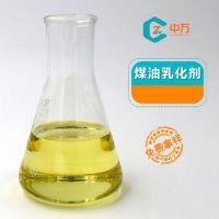 中万煤油乳化剂M01 乳化强乳液稳定 免费拿样