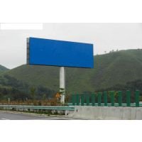 南友高速公路单立柱广告牌 -壹站式广告
