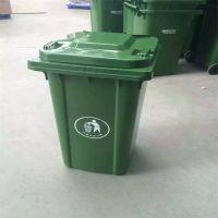 沧州绿美供应室外垃圾桶 塑料桶 环卫公园果皮箱 分类垃圾小区240升垃圾桶