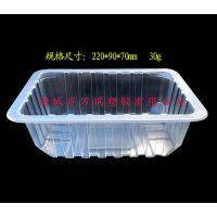 厂家定制德州扒鸡真空包装机塑料盒/烧鸡盒/真空气调pp食品包装盒