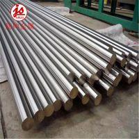 可零切 GH2907高温合金 GH907耐强腐蚀铁镍合金板 圆棒