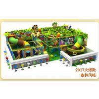 大小型淘气堡儿童乐园 商场玩具主题拓展设施淘气堡 儿童游戏乐园淘气堡定制