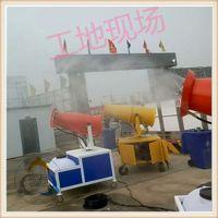 环保好产品 除尘雾炮机 三人行机械随时发货
