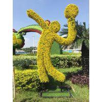 北京有没有做绿雕的厂家? 绿琴热销 仿真动物绿雕 草皮玻璃钢制作 室外大型摆件