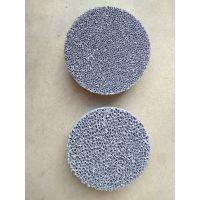 覆膜砂铸造用陶瓷过滤网价格厂家供应量晨宇牌