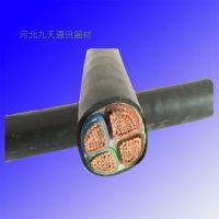 厂家直销电力电缆YJV3*240厂家直营