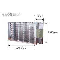 静电集尘器,静电收集器,高压静电电场,电子过滤心,静电过滤心