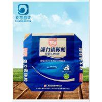 江苏浪花专业定制高品质的瓷砖胶阀口包装袋
