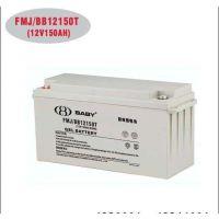 鸿贝FM/BB12150T蓄电池12V150AH厂家官网报价