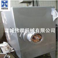 不锈钢绞肉机 牛肉猪肉丸子绞肉机 肉制品加工设备 伟星机械专业定做
