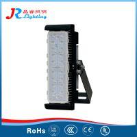 移动灯塔照明灯具JR309 系列LED投光灯 防震型投光灯