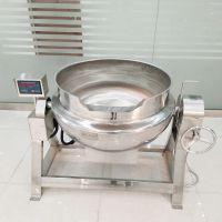 供应三誉牛肉蒸煮锅 不锈钢大型食品炊事设备