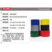 地毯保护膜布基胶带 好用便宜 茗芸胶带厂家直销