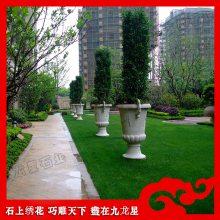 石雕花钵莲花状 小区周围绿化石材花盆 实用环保