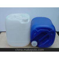 慧宇25升对角塑料桶25公斤化工塑料桶价格